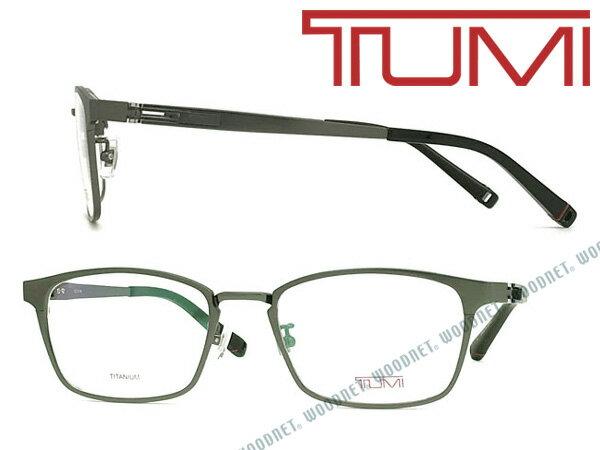 TUMI メガネフレーム トゥミ メンズ マットガンメタル 眼鏡 TU-10-0071-02
