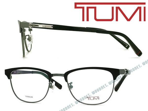 TUMI メガネフレーム トゥミ メンズ マットブラック×ライトグレー 眼鏡 TU-10-0072-02