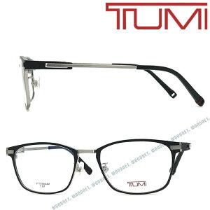 TUMI メガネフレーム トゥミ メンズ マットブラック×マットシルバー 眼鏡 TU-10-0073-01 ブランド