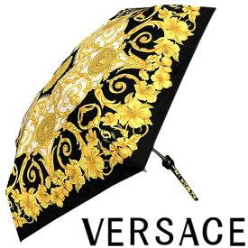 VERSACE 折りたたみ傘 日傘 ベルサーチ メンズ ハイビスカスプリント ブラック×ゴールド IOM0003-IT03053-I7900 ブランド