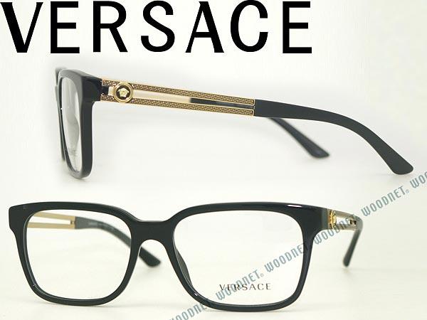 【人気モデル】VERSACE 眼鏡 ブラック ヴェルサーチ メガネフレーム めがね 0VE-3218-GB1 ブランド/メンズ&レディース/男性用&女性用/度付き・伊達・老眼鏡・カラー・パソコン用PCメガネレンズ交換対応