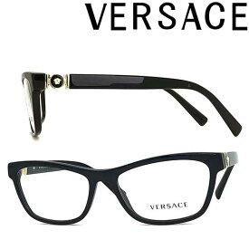VERSACE メガネフレーム ヴェルサーチ メンズ&レディース ブラック 眼鏡 ちょいワル ちょい悪 0VE-3272-GB1 ブランド