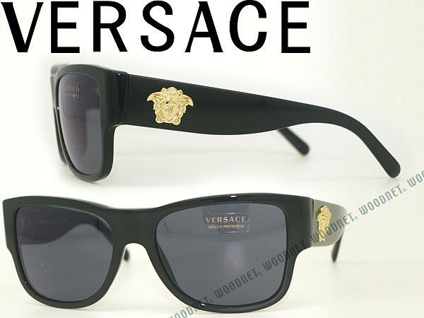 【人気モデル】VERSACE ヴェルサーチ サングラス ブラック 0VE-4275-GB1-87 ブランド/メンズ&レディース/男性用&女性用/紫外線UVカットレンズ/ドライブ/釣り/アウトドア/おしゃれ
