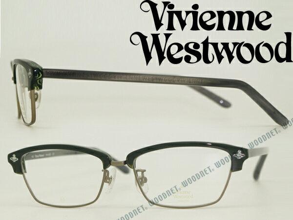 Vivienne Westwood 眼鏡 ヴィヴィアン・ウエストウッド メガネフレーム めがね ダークグリーンマーブル ×マットシルバー VW-4005-GP ブランド/メンズ/男性用/度付き・伊達・老眼鏡・カラー・パソコン用PCメガネレンズ交換対応/レンズ交換は6,800円〜