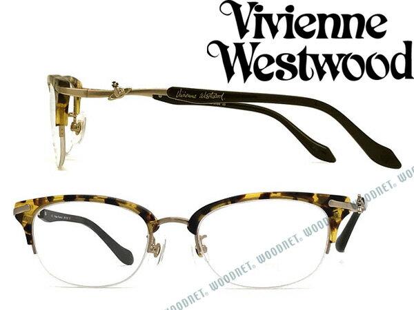 Vivienne Westwood 眼鏡 ヴィヴィアン・ウエストウッド メガネフレーム めがね イエローデミ VW-5104-YD ブランド/レディース/女性用/度付き・伊達・老眼鏡・カラー・パソコン用PCメガネレンズ交換対応/レンズ交換は6,800円〜