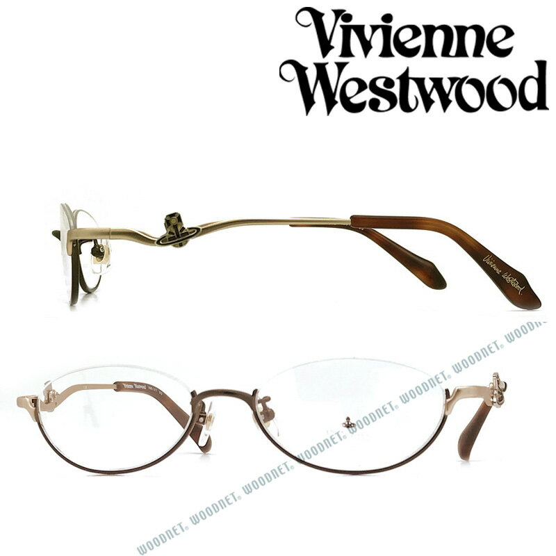 Vivienne Westwood メガネフレーム ヴィヴィアン ウエストウッド レディース ブラックゴールド 眼鏡 VW-5107-BG ブランド