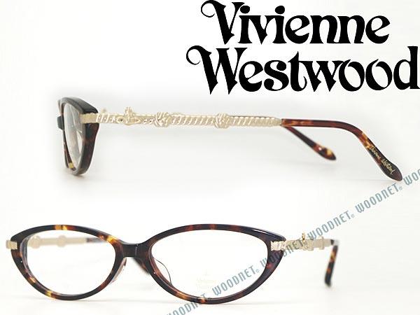 Vivienne Westwood ヴィヴィアン・ウエストウッド メガネフレーム 眼鏡 鼈甲柄ブラウン めがね VW-7039-RD ブランド/レディース/女性用/度付き・伊達・老眼鏡・カラー・パソコン用PCメガネレンズ交換対応/レンズ交換は6,812円〜