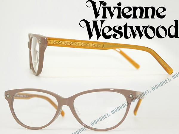 Vivienne Westwood 眼鏡 ベージュ ヴィヴィアン・ウエストウッド メガネフレーム めがね VW-7047-BY ブランド/レディース/女性用/度付き・伊達・老眼鏡・カラー・パソコン用PCメガネレンズ交換対応/レンズ交換は6,800円〜