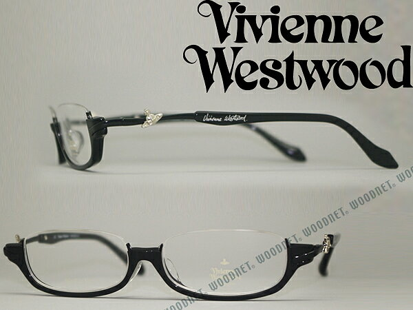 Vivienne Westwood 眼鏡 ヴィヴィアン・ウエストウッド メガネフレーム めがね ブラック VW-7050-BK ブランド/レディース/女性用/度付き・伊達・老眼鏡・カラー・パソコン用PCメガネレンズ交換対応/レンズ交換は6,800円〜