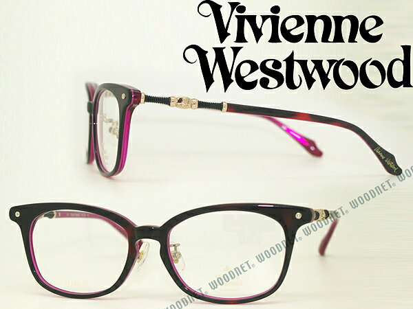 Vivienne Westwood 眼鏡 ヴィヴィアン・ウエストウッド メガネフレーム めがね パープルピンク VW-7053-PP ブランド/レディース/女性用/度付き・伊達・老眼鏡・カラー・パソコン用PCメガネレンズ交換対応/レンズ交換は6,800円〜