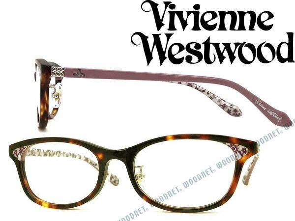 Vivienne Westwood ヴィヴィアン・ウエストウッド メガネフレーム 眼鏡 レディース ウォームデミ VW-7054-WD