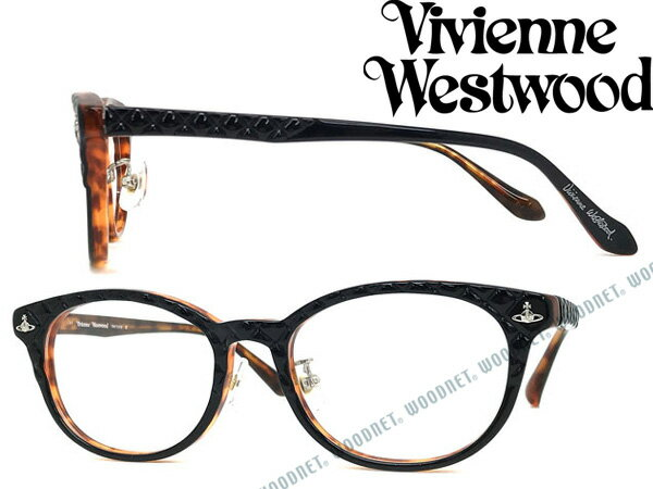 Vivienne Westwood ヴィヴィアン・ウエストウッド メガネフレーム 眼鏡 レディース ブラックデミ VW-7055-BE
