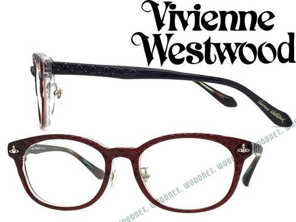 Vivienne Westwood ヴィヴィアン・ウエストウッド メガネフレーム 眼鏡 レディース レッド VW-7055-RD