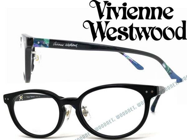 Vivienne Westwood ヴィヴィアン・ウエストウッド メガネフレーム 眼鏡 レディース ブラック VW-7056-BK