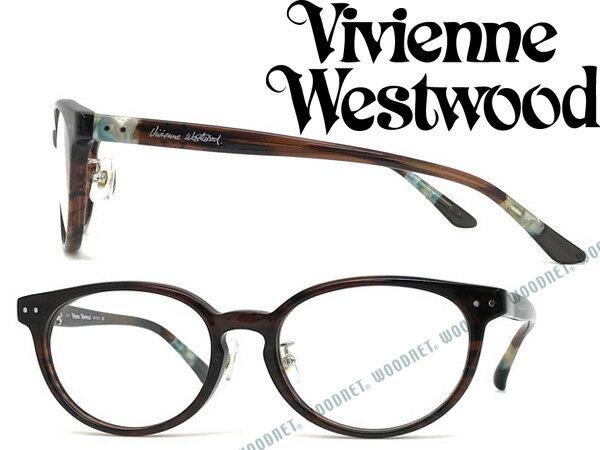 Vivienne Westwood ヴィヴィアン・ウエストウッド メガネフレーム 眼鏡 レディース ブラウンマーブル VW-7056-BM