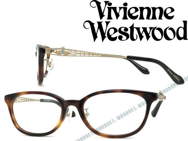 Vivienne Westwood ヴィヴィアン・ウエストウッド メガネフレーム 眼鏡 レディース ブラウンデミ VW-7057-BD ブランド