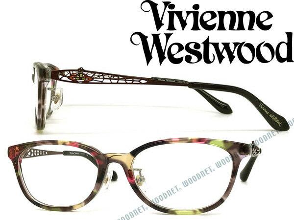 Vivienne Westwood ヴィヴィアン・ウエストウッド メガネフレーム 眼鏡 レディース カモフラデミ VW-7057-CM