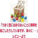 おもちゃ バスケット ボックス プレゼント