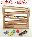 吊橋ミニコースター 木のおもちゃ・だいわ 出産祝い 男の子 女の子 プレゼント、1歳 2歳 誕生日 プレゼント 木製 木 …