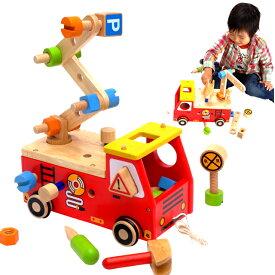 ●I'm TOY社(アイムトイ) 「アクティブ消防車」 出産祝い 男の子 木製 木のおもちゃ 知育玩具。出産祝い 男の子 やお誕生日(2歳 3歳)のプレゼントに。 送料無料 木製玩具 木 おもちゃ 大工【お誕生日】2歳 3歳:男【楽ギフ_包装】【楽ギフ_のし】【楽ギフ_メッセ入力】