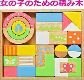 積み木 「SOUND ブロックスLarge」 名入れ 音のなる 1歳 男の子 女の子 つみき 誕生日 1歳 男 女 男の子 女の子 名前 誕生日プレゼント 1才 プレゼント おもちゃ 木のおもちゃ 木製 名入れ