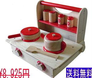 SALE ままごと キッチン 「クッキングレンジセット 2」 アウトレット セール 卓上タイプの木製ままごとキッチン
