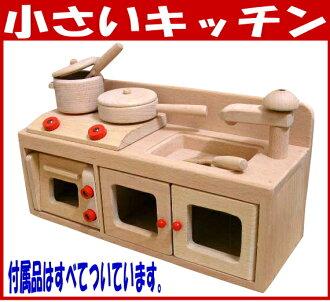 Wood Play Kitchen Set woodpal | rakuten global market: play house set pretend play