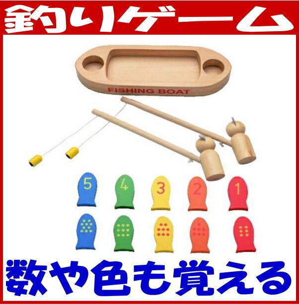 木のおもちゃ「フィッシングボート」 【エドインター】 木のおもちゃ ギフト【お誕生日】1歳 2歳 3歳:男【お誕生日】1歳 2歳 3歳:女