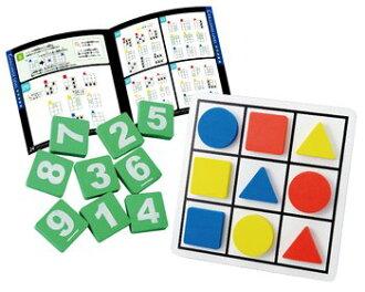 鍛腦印度烤餅之前謎Ed、Inter埃德際社的智育玩具4歲智育玩具謎玩具幼兒