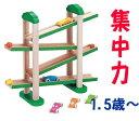 木のおもちゃ スロープ 「森のうんどう会」 エドインター社 1才 2才 1歳 2歳 誕生日プレゼント 男の子 女の子 お誕生日 ギフト木製 知育玩具 誕生日 1歳 2歳 女 木製玩具 名入れ
