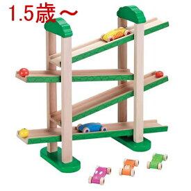 【名前入り】木のおもちゃ スロープ  繰返し遊べるスロープトイは人気!「森のうんどう会」 エドインター社 出産祝い 1歳 2歳 誕生日プレゼント 男の子 女の子 お誕生日 ギフト 木製 知育玩具 誕生日 1歳 2歳 男 女 木製玩具 幼児 ベビー 子供 転がる 名入れ あす楽