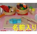 ままごとセット「キッチン用単品セット1」 出産祝い 女の子 1歳 2歳 3歳 誕生日プレゼント 女の子 木のおもちゃ まま…