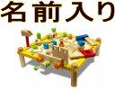 カーペンターテーブル エデュテ おもちゃ プレゼント