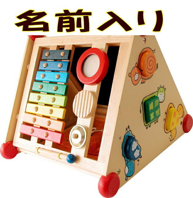 名入れ 無料 指先レッスンボックス エデュテ I'm TOY(アイムトイ)知育玩具 知育 おもちゃ 木製 1歳 2歳 送料無料 名入れ