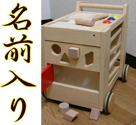 出産祝い 「ジョイフルワゴン」 日本製 コイデ 積み木 木のおもちゃ 男の子 女の子 誕生日プレゼント 赤ちゃんおもちゃ 誕生日 知育玩具 おもちゃ 赤ちゃん 一歳 1歳半 つみき 女の子 幼児 ベビー 子供 1歳児 オモチャ 積木 子ども 木製玩具 1才 ギフト 名入れ
