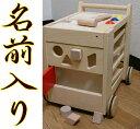 出産祝い 名入れ 「ジョイフルワゴン」 日本製 コイデ 積み木 木のおもちゃ 男の子 女の子 赤ちゃんおもちゃ