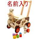 つかまり立ち I'm TOY社(アイムトイ) 「ウォーカー&ライド カウ」 人気 1歳 誕生日プレゼント 出産祝い 乗用玩具 …