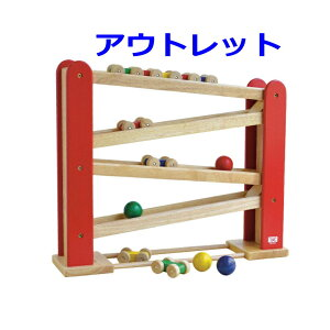 【おもちゃをプレゼントすると...