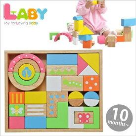 「SOUND ブロックスLarge」音のなる積み木 出産祝い 男の子 女の子 つみき 積木 ブロック 木製 おもちゃ 知育 木のおもちゃ音 人気 ランキング 送料無料 0歳 1歳 2歳 誕生日プレゼント 誕生日 プレゼント 名入れ