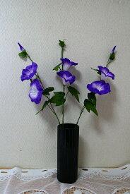 【造花朝顔】【朝顔造花】【水滴付】【3色よりお選び下さい】