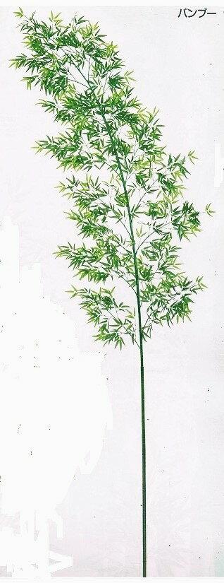 【七夕】【特大七夕バンブーツリー5m60cm】【送料無料】【代引き不可】大竹