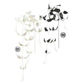 【造花】【クレマチスリーフ】【アスカ商会アイテム】【ハイクオリティーフラワー】ブラックシリーズ【代引き不可】