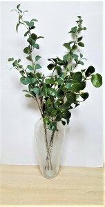 ユーカリ グリーンリーフ 造花 花瓶付きフラワー 投げ込みタイプ 送料無料 葉 全長80cm・全長60cm2タイプ各2本合計4本
