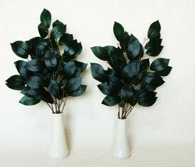 榊3本組2束セット神棚造花高品質です造花榊榊造花沖縄・離島へのお届は一部料金がかかります