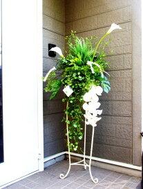 スタンド花 開店祝い 130cm 造花 開業祝い 花 豪華 グリーン 人工観葉植物 お祝い 式典 公演 オープン 結婚式 披露宴 アレンジメント
