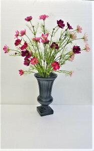 【造花】【造花コスモス】【ナチュラルコスモス】【ハイクオリテイー】4色よりお選び下さい。