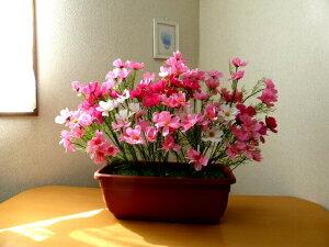 楽天ランキング一位獲得 造花 コスモス プランター アレンジメント 全長60cm 送料無料