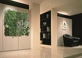 【人工観葉植物】【光触媒加工】【壁面緑化】【グリーンパネル】【送料無料】【グリーン壁掛け】代引き不可