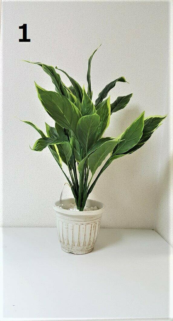【人工観葉植物】【グリーンポット】【触媒加工品】【送料無料】【4柄よりお選び下さい】