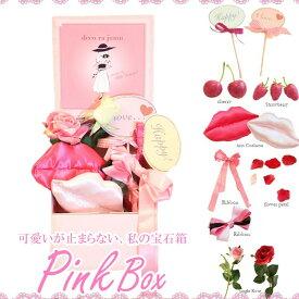 SNSBox 可愛い 母の日 2020 フォトジェニック Pic ピンク 可愛い Rose プロップス リボン 造花 インスタ映え ピンク スタジオ 写真セット 人気 自撮り 人気 可愛い 女の子 女子会セット 可愛い小物 グッズ 雑貨 ピンク ボックス